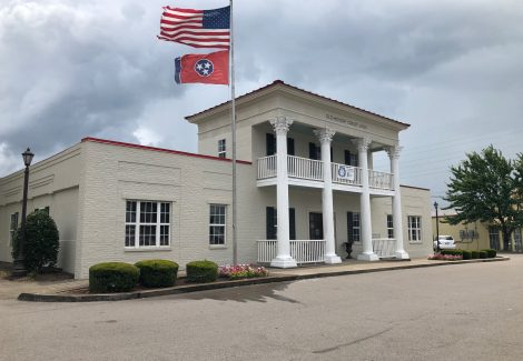 Old Hickory Credit Union Exterior Paint Project